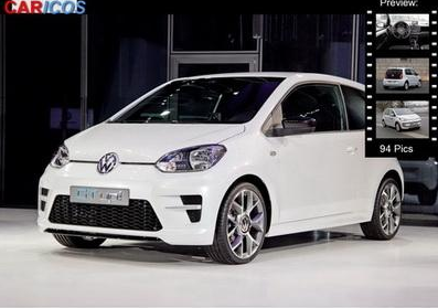 Volkswagen up! 2013 года стал концепткаром